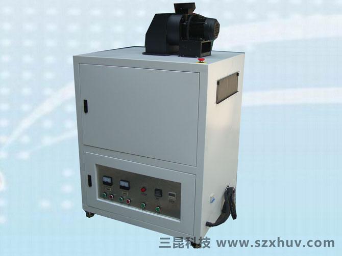 实验UV&IR两用UV机