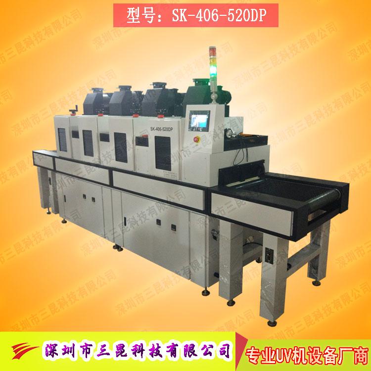 【uv紫外光固化机】四灯节能多功能卤素灯uv固化机SK-406-520DP