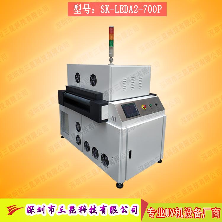 【uv-led固化机】新型触控进口LED灯珠光源SK-LEDA2-700P