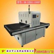 大尺寸TP贴合uv固化机_大屏TP贴合UVLED固化机_SK-LEDA1-1000P