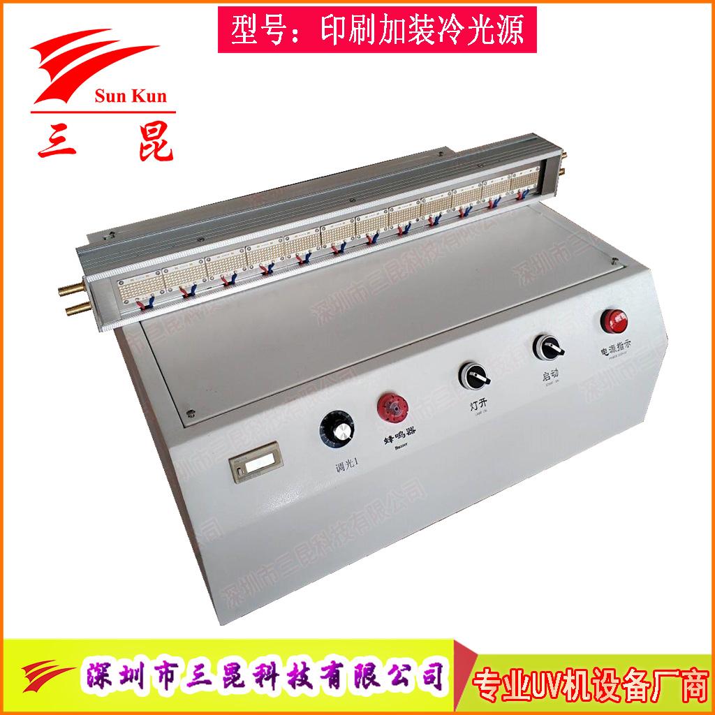 印刷加装uvled固化机水冷uvled面光源大功率uv光固化机
